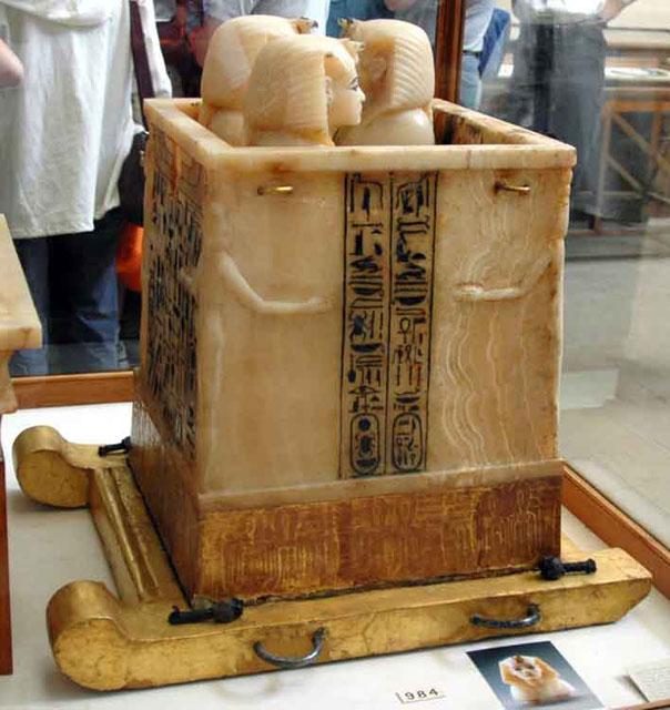 Ящик для каноп. Сторона 1. Гробница Тутанхамона.