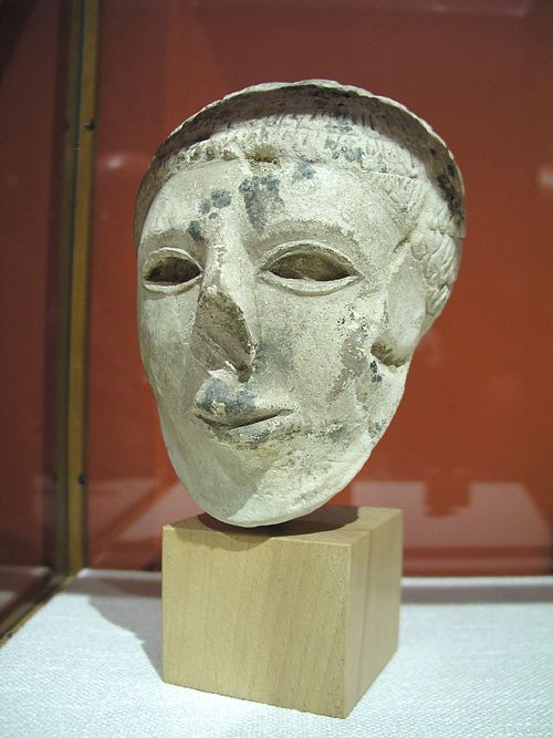 Голова бородатого мужчины. Эшмоловский музей.