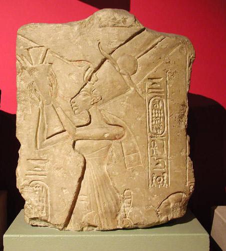 Царица Нефертити. Эшмоловский музей.