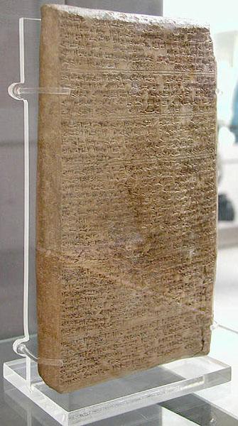 Клинописное письмо царя Тушратты к Аменхотепу III. Британский музей