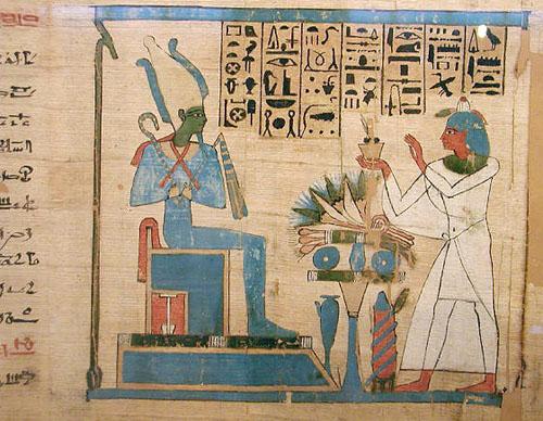 Книга мертвых из гробницы падиаменет