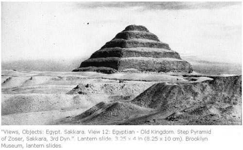Ступенчатая пирамида Джосера. Саккара.