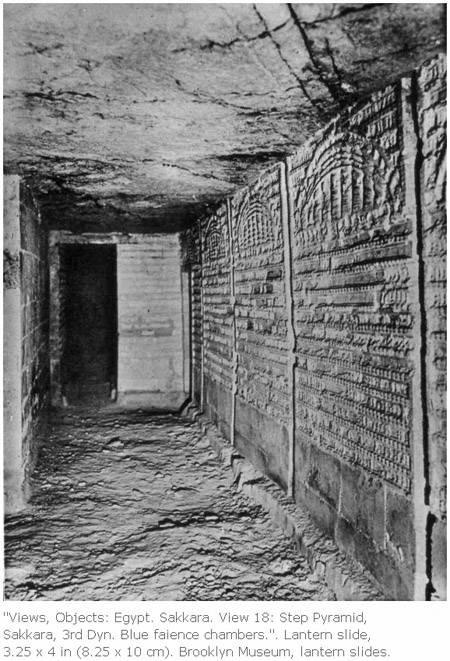 Подземный коридор под пирамидой Джосера.