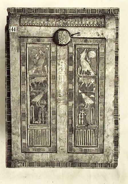 Маленький ларец фараона Тутанхамона. Вид сверху.