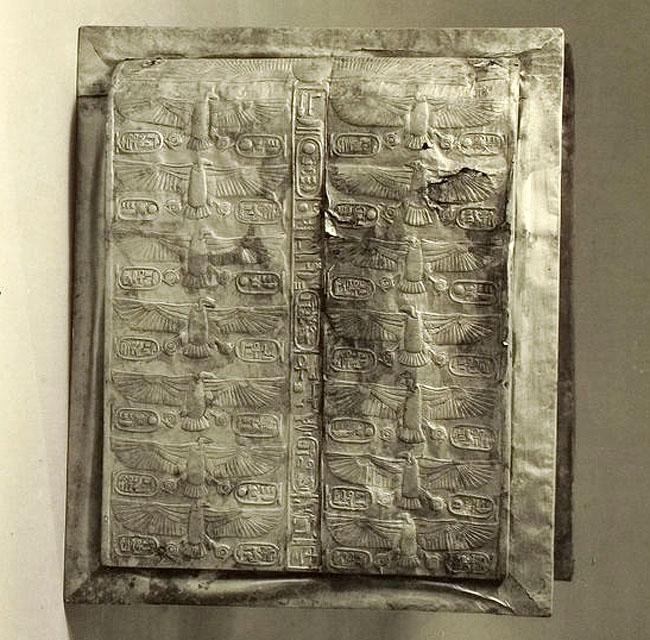 Ковчег для статуи. Вид сверху. Гробница Тутанхамона.