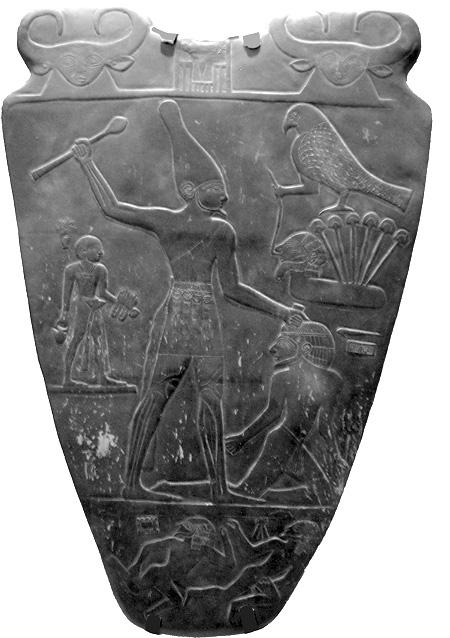 Палетка фараона Нармера. Вторая сторона.