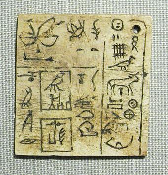 Рисунок по кости. Каирский музей .