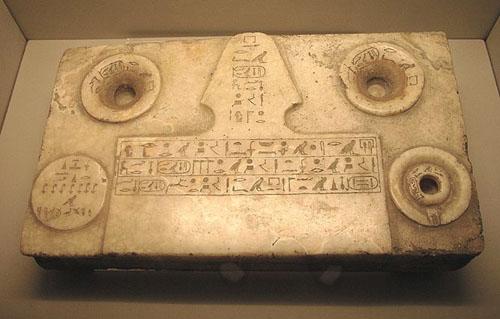 Жертвенный стол с картушами фараонов Снофру и Джедкара Исеси. Каирский музей .