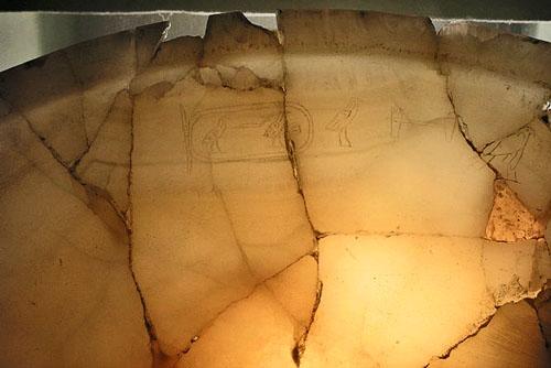 Чаша с картушем фараона Хуфу. Каирский музей .