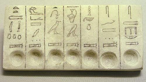 Планшетка фараона Тети. Каирский музей .