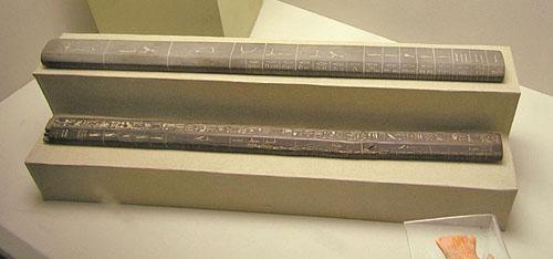 Измерительные линейки. Каирский музей .