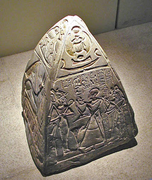 Пирамидион Хонсу- Гора. Каирский музей .