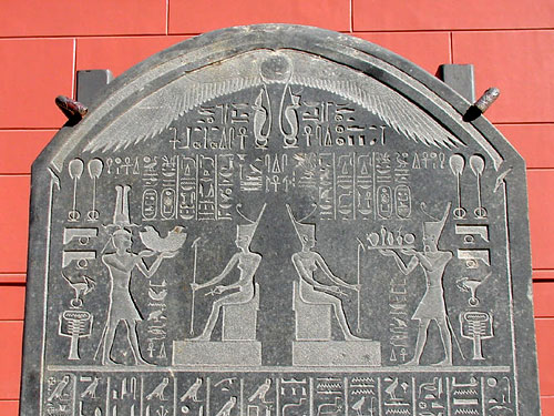 Стела фараона Нектанебо. Каирский музей .