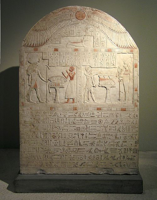 Стела жреца Джед- Бастет-Иуф-Анкха. Каирский музей .