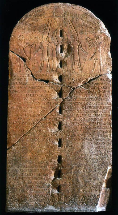 Стела восстановления. Гробница Тутанхамона. Каирский музей .