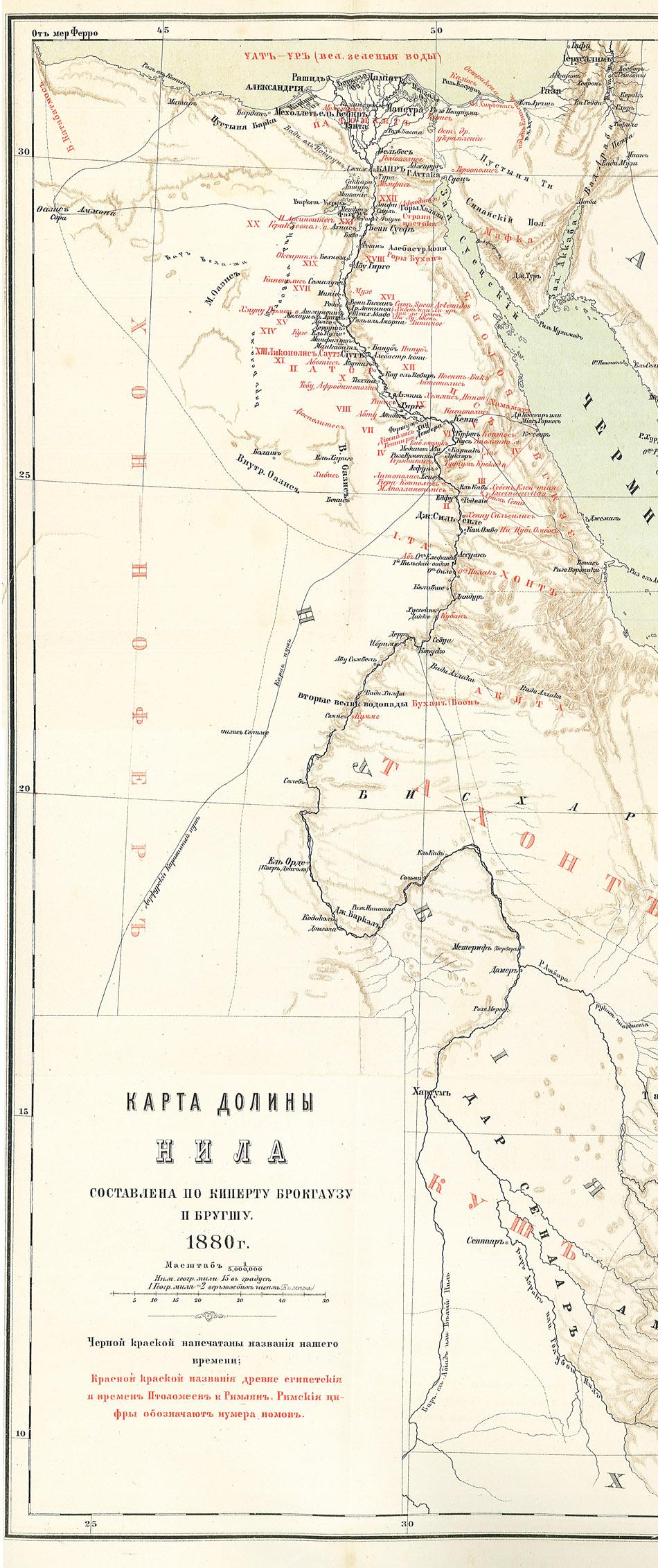 Карта Египта 1880 год.
