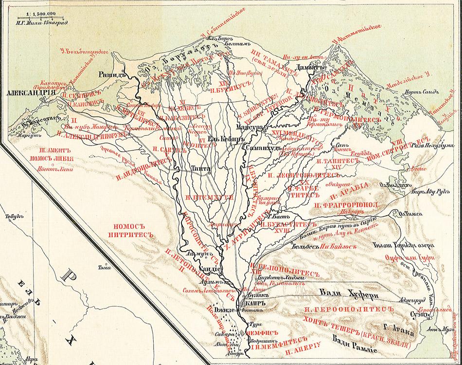 Карта Нижнего Египта 1880 год. Дельта Нила.
