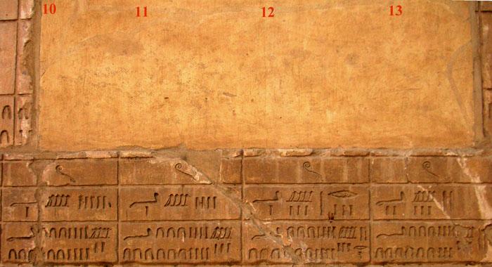 Белое святилище фараона Сенурсета I. Номы 10-13 Нижнего Египта.