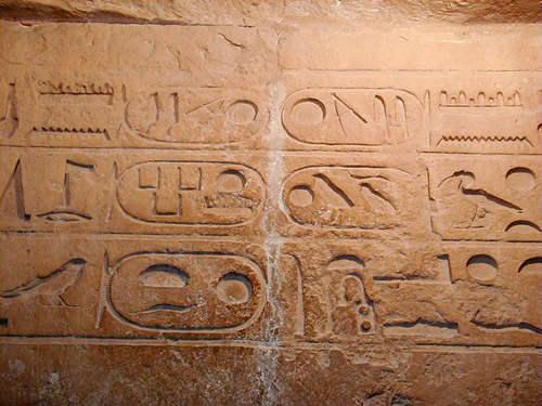 На стене гробницы жреца Кара картуши четырех фараонов. Сверху Пепи I, ниже Менкаура, Хафра, Хеопса.
