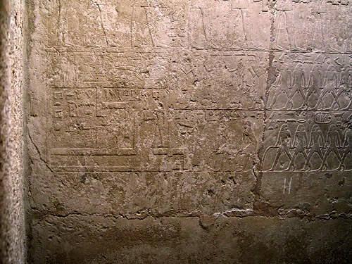 Фреска с изображением религиозного обряда в мастабе жреца Кара.