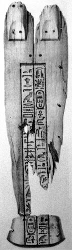 Остатки деревянного саркофага. Пирамида Микерина (Менкаура). Говард Вайс 1840 год.