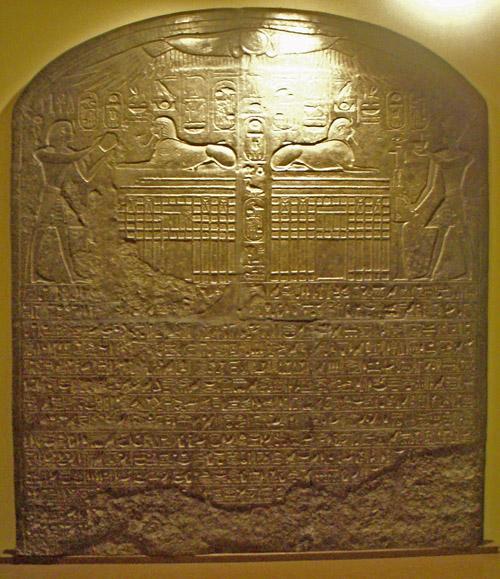 Стела фараона Тутмоса IV о первой реставрации Большого Сфинкса.
