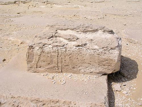 Фрагмент рельефа заупокойного храма пирамиды Сесостриса I