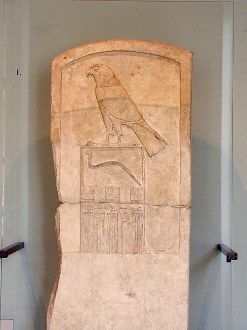 Стела царя Джера ( Wadj , Djet). Музей в Лувре