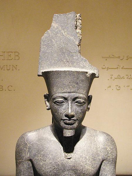 Голова Амон - Ра. Музей в Луксоре
