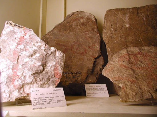 Стрительные надписи из Мейдума. Музей египетской археологии Петри.