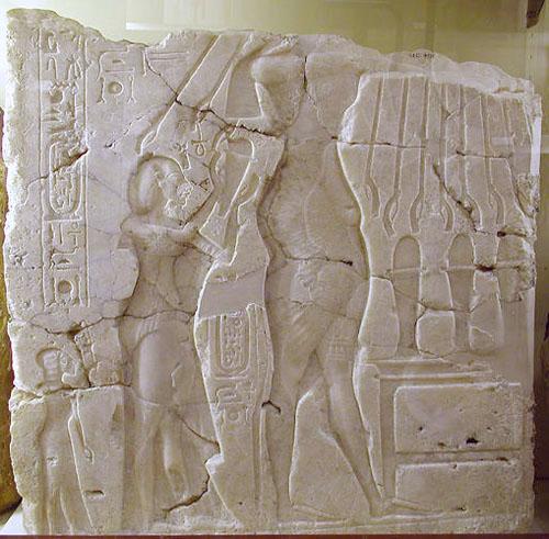 Алебастровая стела Эхнатона. Музей египетской археологии Петри.