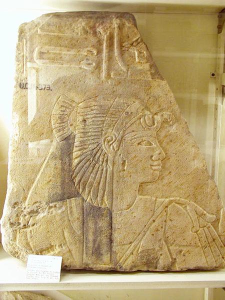 Принцесса Ситамен. Музей египетской археологии Петри.