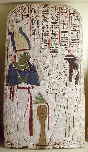Царица Нешкон и Осирис. Музей египетской археологии Петри.