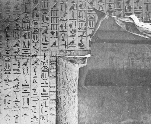 """Знаменитые """"Тексты пирамид"""" на стенах помещений пирамиды Униса."""