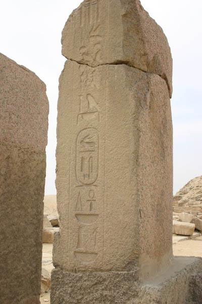 Картуш фараона Униса на столпе ворот.