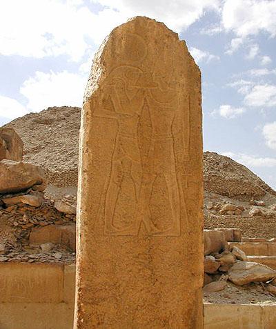 Стела фараона Пепи II.