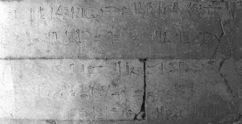 Граффити на стене храма. Южный дом. Фараон Джосер. Погребальный комплекс.