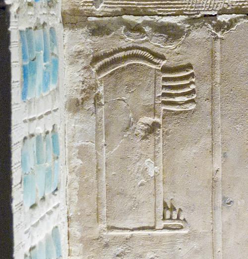 Иероглиф обозначающий плетеное святилище. Музей Имхотепа.