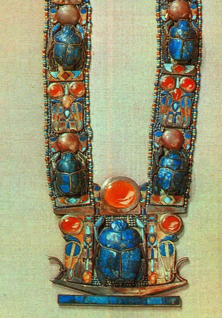 Ожерелье в форме скарабея. Нижняя часть. Гробница Тутанхамона.