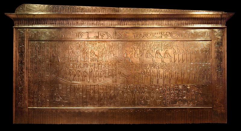 Третий ковчег фараона Тутанхамона.