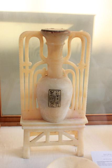 Лампа в форме кубка фараона Тутанхамона